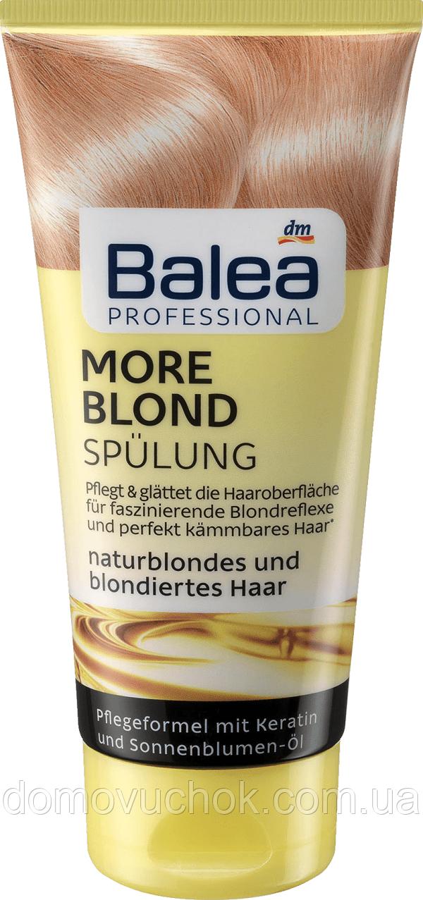 Кондиціонер для волосся BALEA Professional More Blond