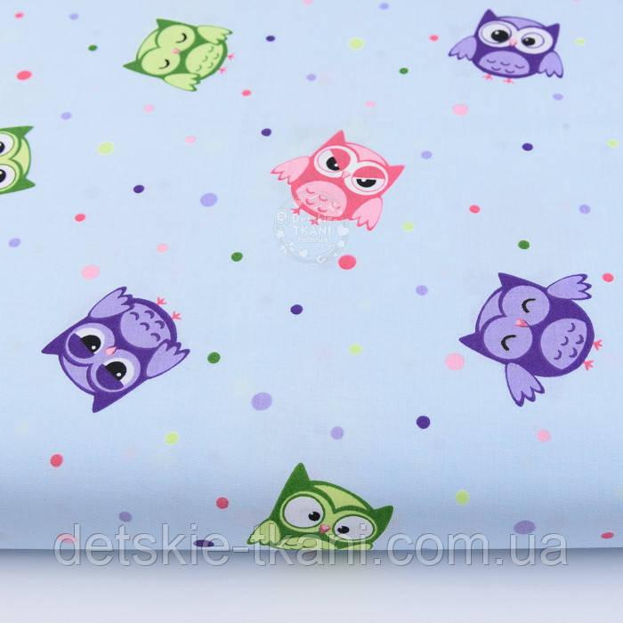 """Отрез ткани """"Совушки и цветной горошек"""", фон - голубой (№769а), размер 55*160"""