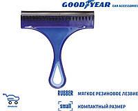 Водосгон с резиновым лезвием Goodyear WC-01 17*16 см (30)