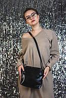 Женская сумочка через плечо Камелия М121-33, фото 1
