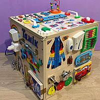 """Развивающий куб """"Бизикуб"""" Мега кубик для развития ребенка 40*40*40 см натуральная основа, фото 4"""