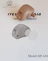 Внутриушный слуховий апарат Happy Sheep HP-680