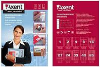 Самоклеющаяся бумага\этикетки Axent А4 100 л.. 2шт. на листе, т.е. лист пополам. 210 х 297мм № 2471-А