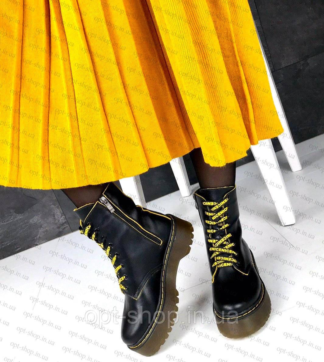 Женские ботинки Dr. Martens копия