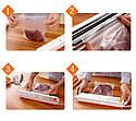 Вакуумный упаковщик вакууматор Freshpack Pro. 15 пакетов в ПОДАРОК, фото 3