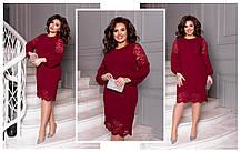 Сукня БАТАЛ вставка гіпюр в кольорах 98605, фото 2