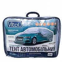 Тент автомобиля PEVA M Vitol СС13401-M на теплой подкладке 432x165x119см с карманами и замком