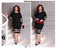Платье  БАТАЛ вставка сетка в расцветках 98601