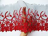 Ажурне мереживо, вишивка на сітці, червоного кольору, ширина 20 см, фото 2