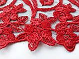Ажурне мереживо, вишивка на сітці, червоного кольору, ширина 20 см, фото 4