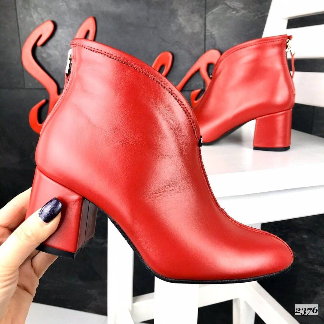 Демисезонные женские ботильоны красного цвета, натуральная кожа