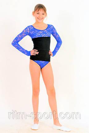 Рейтинговий пояс для гімнастики, фото 2