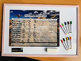 Дошка магнітна маркерна 40х60 +планер формату А3 + маркери 10шт +губка на магніті