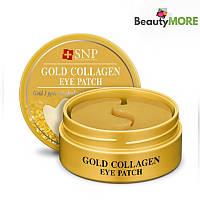 Гидрогелевые патчи для глаз с коллагеном и золотом  Snp Gold Collagen Eye Patch