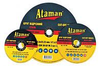 Отрезные круги Аtaman