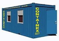 Контейнер Containex TP 20 h= 2.6m з кондиціонером