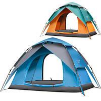 Палатка-автомат с автоматическим каркасом двухместная туристическая SY-ZJ01: размер 2,2х1,5х1,3м (2 цвета)