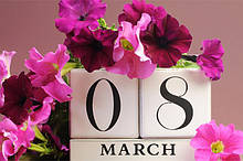 Подарунки на 8 березня