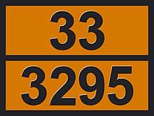 Информационная таблица опасного груза с накладными металлическими цифрами