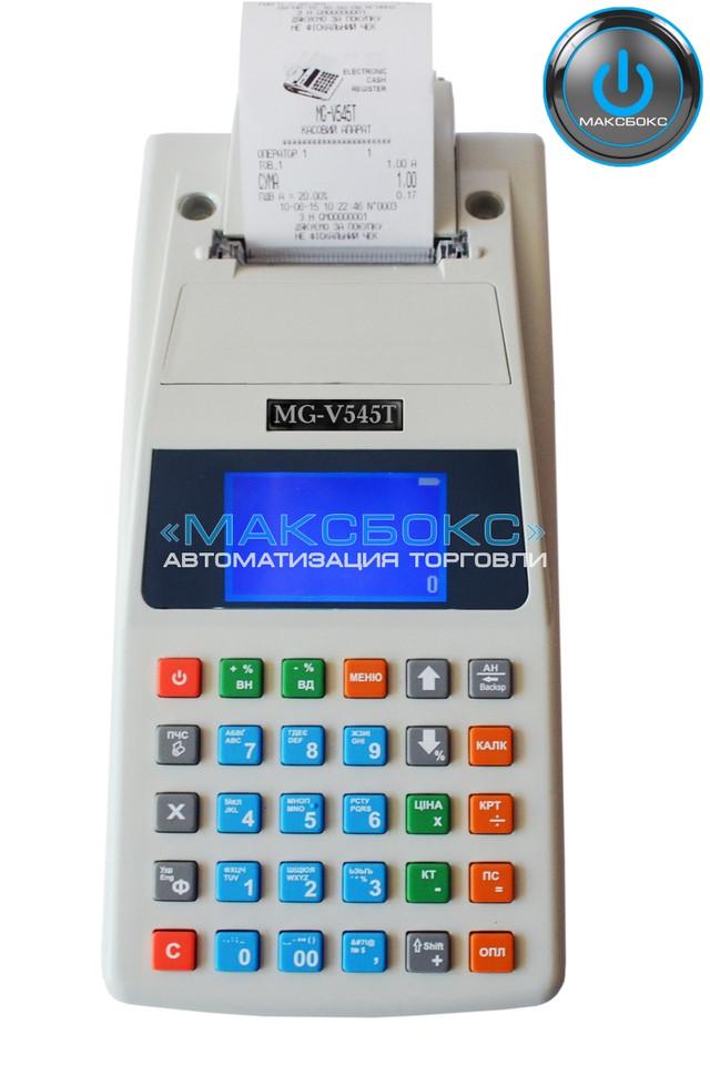 Касовий апарат MG-V545T GSM