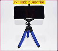 Универсальный гибкий штатив для телефона Осьминог Selfie Flexi Pod, тренога держатель, Синий