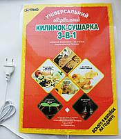 Универсальный инфракрасный коврик для обогрева ног, цыплят, домашних животных, растений, сушки фруктов, обуви