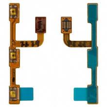 Шлейф Huawei P9 Lite (VNS-L21, VNS-L31) с кнопкой включения и кнопками регулировки громкости