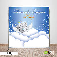 Банер для фотозони 2х2 м 230_2