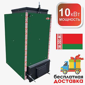 Котел белорусский Холмова ZUBR TERMO 10 кВт