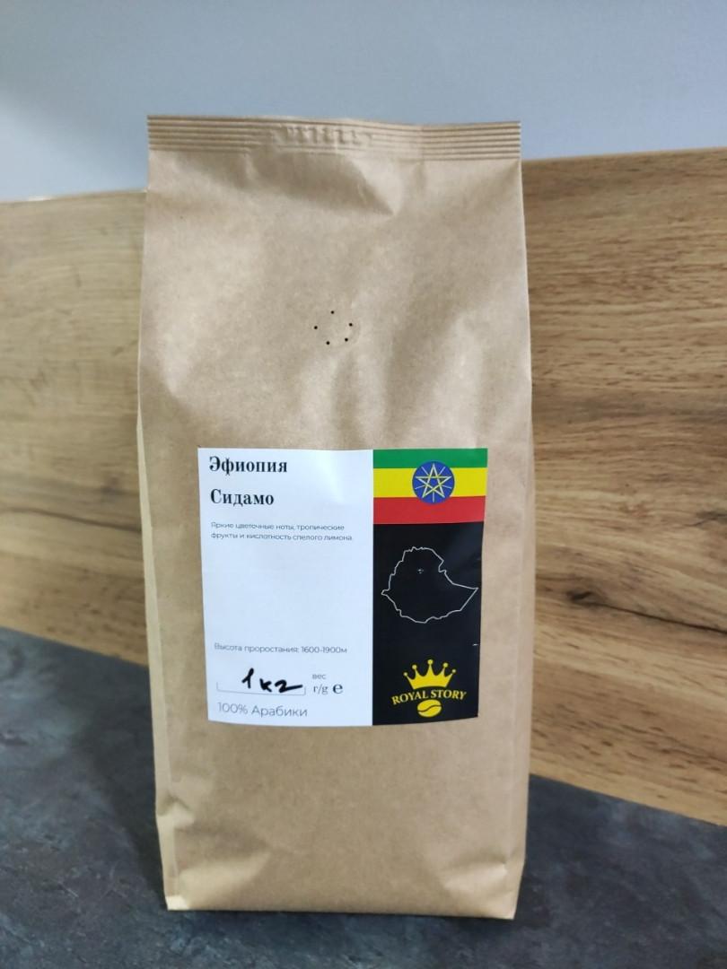 Кофе арабика в зернах Эфиопия Sidamo Gr.2 1кг