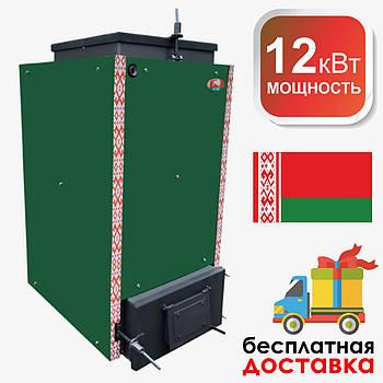 Шахтный котел Холмова ZUBR TERMO 12 кВт