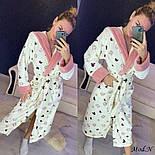 Жіночий м'який світлий довгий халат з поясом, фото 3