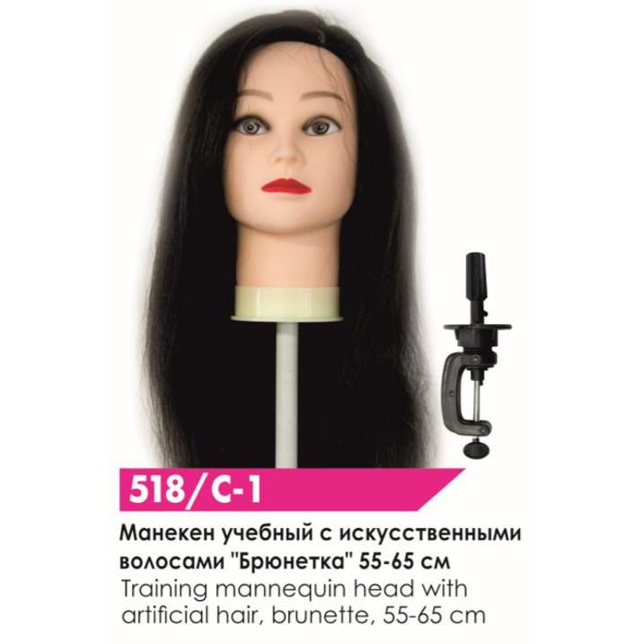 """Манекен навчальний із штучним волоссям SPL """"Брюнетка"""""""