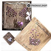 Набор из дерева Деревянный фотоальбом. Оригинальный подарок на свадьбу