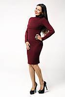 Платье-гольф для беременных и кормящих Lullababe London Бордо, фото 1