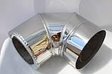 Колено термо 90 Ф250/320 к/к, фото 2