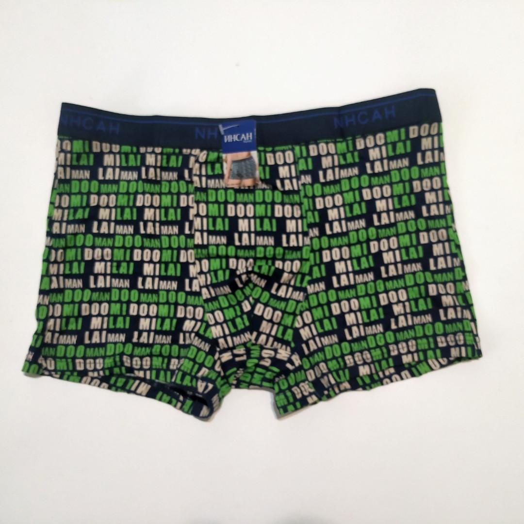 Труси чоловічі боксери ІНСАН букви зелені 48 розмір