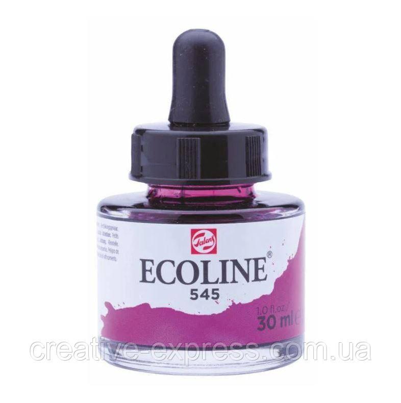 Фарба акварельна рідка Ecoline (545), Червоно-фіолетова, 30 мл, Royal Talens