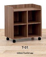 Тумба Т №1  (Макси мебель) 600х450х675мм