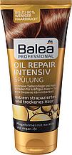Кондиционер для волос BALEA Professional Oil Repair Intensiv 200мл
