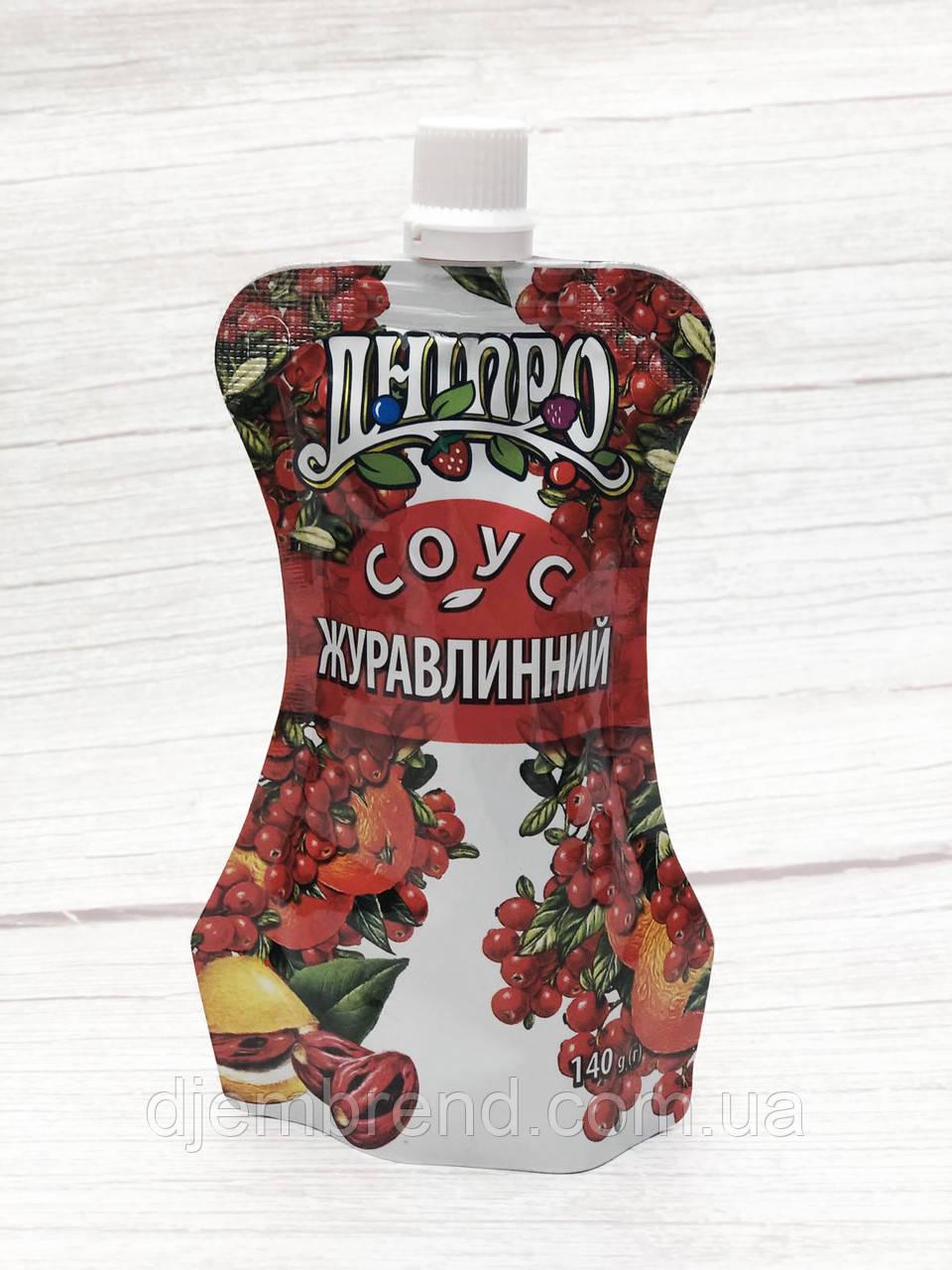 Соус ТМ Дніпро Клюквенный 140 г.