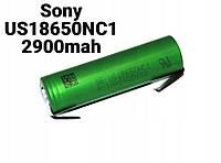 Аккумуляторы Sony US18650 NC1 - 2900 мАч / 8А, с лепестками под пайку