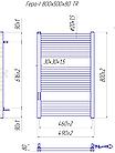Полотенцесушитель электрический Mario Гера-I 800x500x80 + таймер-регулятор, фото 5
