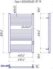 Полотенцесушитель электрический Mario Гера-I 800x500x80 + таймер-регулятор, фото 6