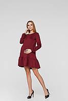Платье для беременных и кормящих Lullababe Budapest Бордо