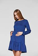 Платье для беременных и кормящих Lullababe Budapest Синий