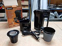 Дорожный электрочайник, автомойбильный чайник, кофеварка от прикуривателя 24V!