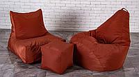 Бронзовый Кресло мешок груша пуф (набор)