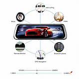 10' Видеорегистратор для автомобиля Junsun 4G ADAS на Android 5.1 с 15 МП камерой FHD 1080P WiFi Bluetooth GPS, фото 7