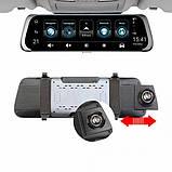 10' Видеорегистратор для автомобиля Junsun 4G ADAS на Android 5.1 с 15 МП камерой FHD 1080P WiFi Bluetooth GPS, фото 8